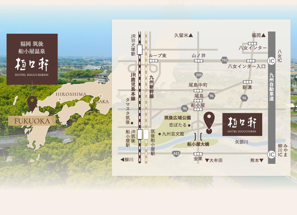 Access to HIGUCHIKEN-マップ